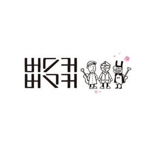 韓文走路歌單