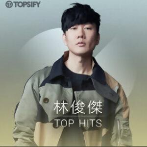 JJ TOP HITS(林俊傑 TOP HITS)(Part 3)