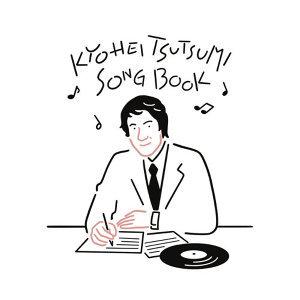 向筒美京平致敬《SONG BOOK+》