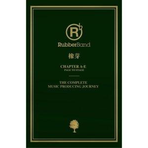 [慎入]RubberBand Ciao 2021 歌單