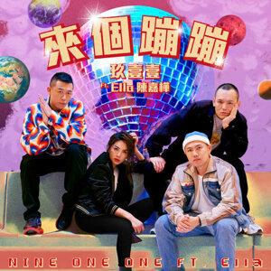 20200114華語抒情