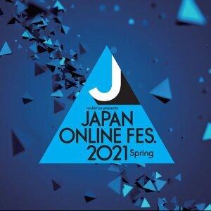 RAISE A SUILEN出演「JAPAN ONLINE FESTIVAL 2021 Spring」
