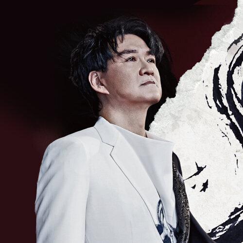 周華健2021少年俠客演唱會台北場歌單