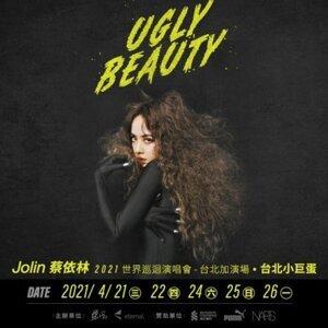 Ugly Beauty 2021演唱會台北站預習歌單
