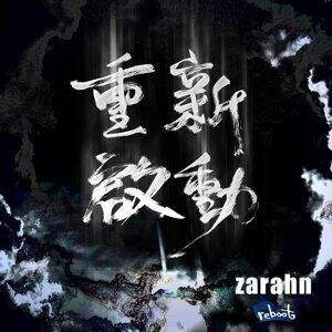 Zarahn