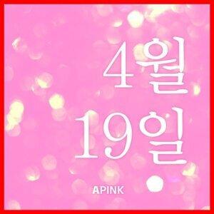 Apink 팬송
