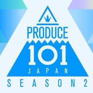 PRODUCE 101 JAPAN 第二季競賽曲