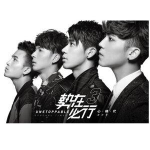 台湾偶像電視劇