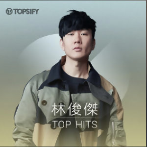 JJ TOP HITS(林俊傑 TOP HITS)(Part 4)