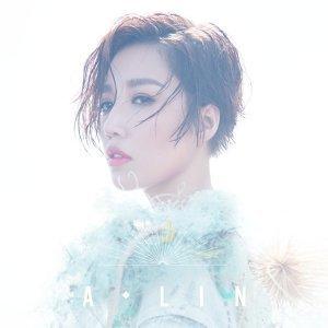 A-Lin 『Romadiw 一起來唱歌』演唱會預習歌單