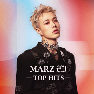 Marz23 Top Hits