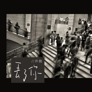 華語 每日特調