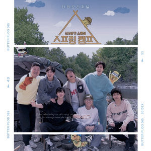 《SPRING CAMP》春季露營BGM合集