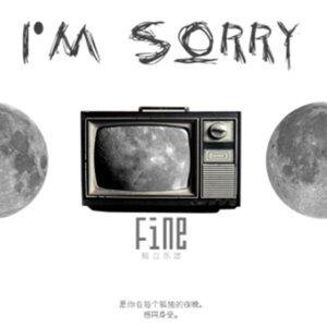 Fine樂團 - I'mSorry