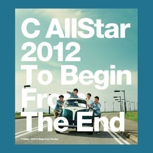 C AllStar 《集合吧》演唱會預習歌單