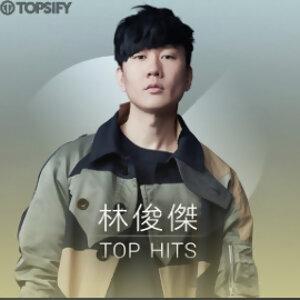 JJ TOP HITS(林俊傑 TOP HITS)