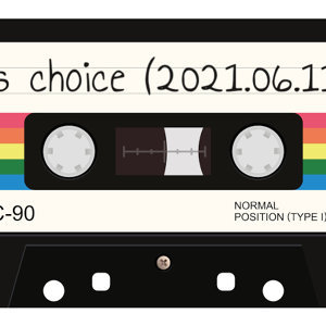 j's choice (2021.06.11)