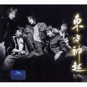 K-POP盛世之難忘的二代韓團
