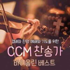Underground Christian Music Releases Oct 9 2020 Part 11