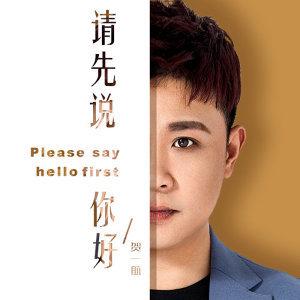 Daily Picks - 華語