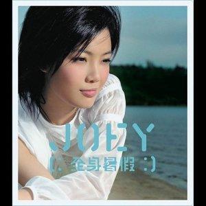 陳輝陽 x 女聲合唱