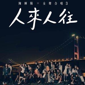 Don't forget Hong Kong.
