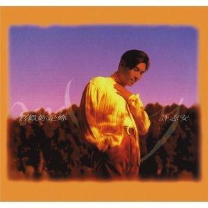 1993 勁歌金曲
