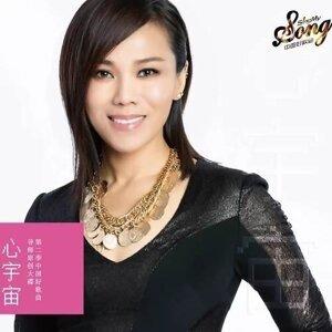 大陸女歌手