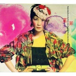王菲 (Faye Wong) - 王菲2001
