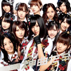 AKB48 グループ自分選曲‼️