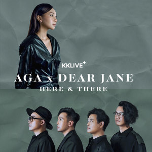 「KKLIVE PLUS | AGA X DEAR JANE:HERE & THERE」演唱會預習歌單