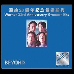 Beyond - 華納廿三週年紀念精選系列 - Beyond