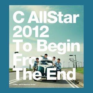 C AllStar + Solo
