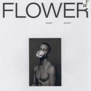 因為你聽過 Flower