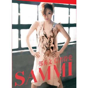 鄭秀文 (Sammi Cheng) - 信者得愛 - 國語