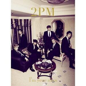 2PM - 熱門歌曲