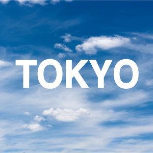 光榮時刻🏆東京奧運必聽歌曲