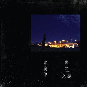 Love Taiwan1234