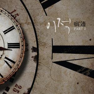 Begin Again 3 (柏林篇)