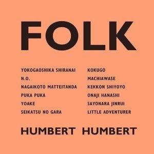 ハンバート ハンバート - FOLK (Folk)