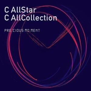 「C AllStar集合吧演唱會2021」歌單