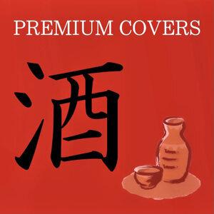PREMIUM COVERS~酒~