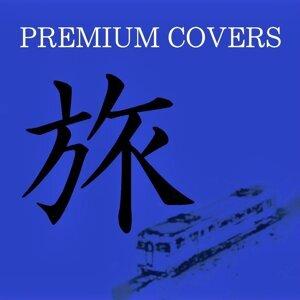 PREMIUM COVERS~旅~
