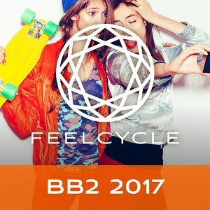 BB2 2017