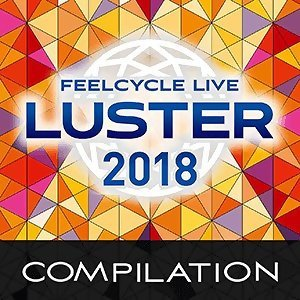 LUSTER 2018 Compilation