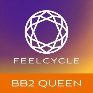 BB2 Queen