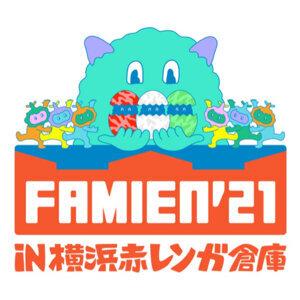 #FAMIEN21セトリ予想