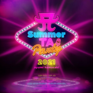 Summer TA Party 2021