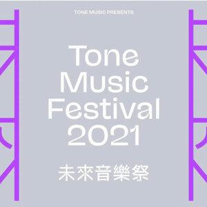 Tonemusic