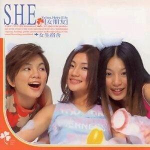 S.H.E 出道 20 週年快樂!